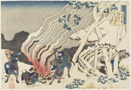 Katsushika Hokusai: Minamoto no Muneyuki ason - Minneapolis Institute of Arts