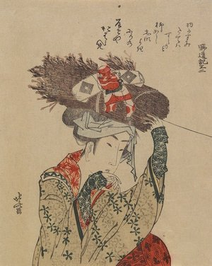 葛飾北斎: Ohara-me - ミネアポリス美術館