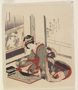 Katsushika Hokusai: Woman Arranging Bonkei - Minneapolis Institute of Arts