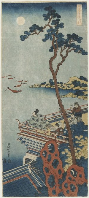 葛飾北斎: Abe no Nakamoro - ミネアポリス美術館