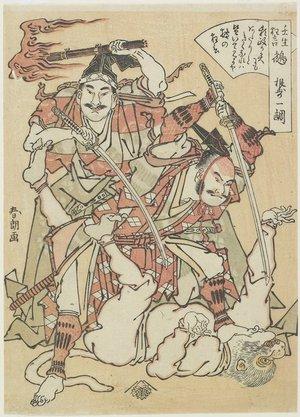 Katsushika Hokusai: Chimera - Minneapolis Institute of Arts