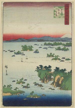 Utagawa Hiroshige II: Actual View of Matsushima, Oshu Province - Minneapolis Institute of Arts