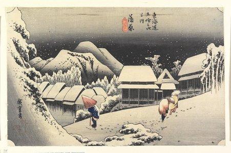 Utagawa Hiroshige: Night Snow, Kanbara - Minneapolis Institute of Arts