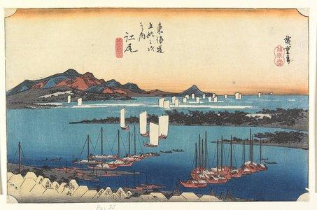 歌川広重: Distant View of Miho, Ejiri - ミネアポリス美術館