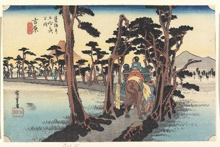 Utagawa Hiroshige: Fuji from the Left, Yoshiwara - Minneapolis Institute of Arts
