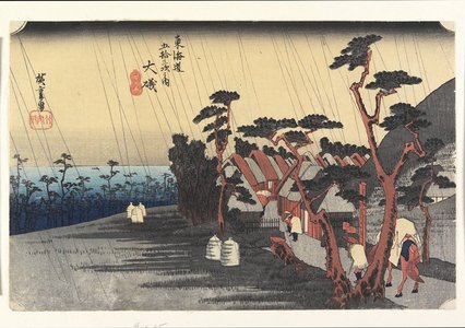 歌川広重: Princess Tora's Rain, Oiso - ミネアポリス美術館