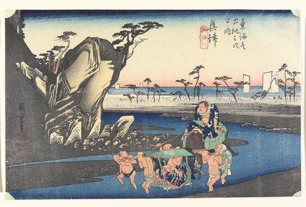 歌川広重: Okitsu River at Okitsu - ミネアポリス美術館