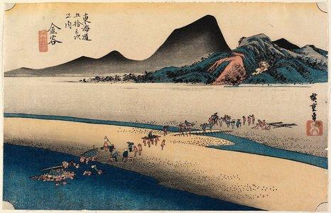Utagawa Hiroshige: Distant Bank of Oi River, Kanaya - Minneapolis Institute of Arts