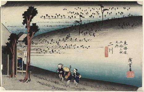 Utagawa Hiroshige: Sarugababa Plateau, Futakawa - Minneapolis Institute of Arts