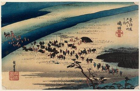 歌川広重: Suruga Bank of Oi River, Shimada - ミネアポリス美術館