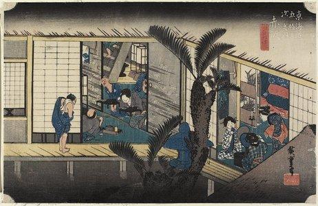 歌川広重: Inn with Serving-Maids, Akasaka - ミネアポリス美術館