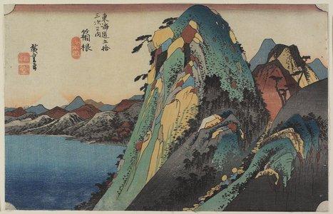 Utagawa Hiroshige: View of the Lake, Hakone - Minneapolis Institute of Arts
