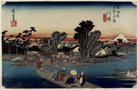 Utagawa Hiroshige: Ferry at Rokugo, Kawasaki - Minneapolis Institute of Arts