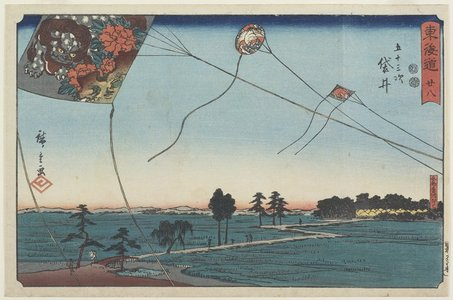 Utagawa Hiroshige: No.28 Fukuroi - Minneapolis Institute of Arts