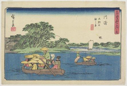 歌川広重: Ferry at Rokugo, Kawasaki - ミネアポリス美術館