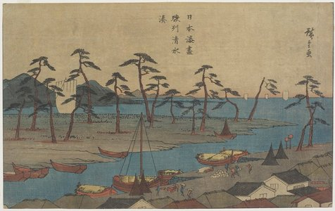 Utagawa Hiroshige: Shimizu Port in Suruga Province - Minneapolis Institute of Arts