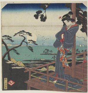 Utagawa Hiroshige: (Woman Standing on Terrace by the Sea) - Minneapolis Institute of Arts