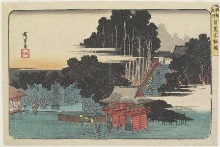 歌川広重: Visiting Fudo Temple at Meguro - ミネアポリス美術館