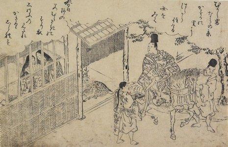 西川祐信: Scene from Classical Literature - ミネアポリス美術館