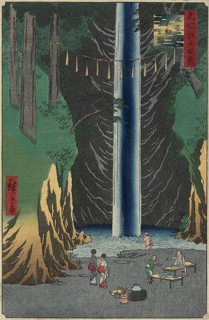 Utagawa Hiroshige: Fudo Waterfall, Oji - Minneapolis Institute of Arts