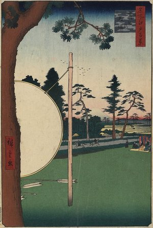 Utagawa Hiroshige: Takata Riding Ground - Minneapolis Institute of Arts
