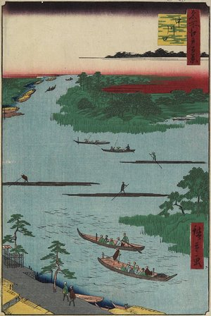 歌川広重: Nakagawa River Mouth - ミネアポリス美術館