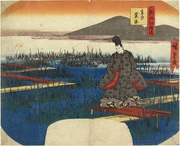 歌川広重: Ariwara no Narihira - ミネアポリス美術館