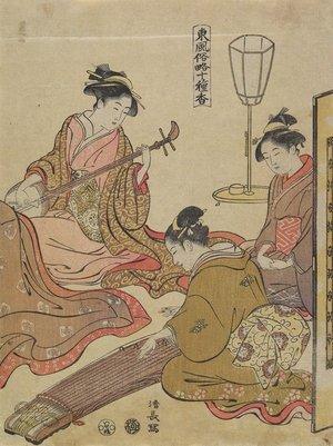 鳥居清長: Playing Instruments - ミネアポリス美術館