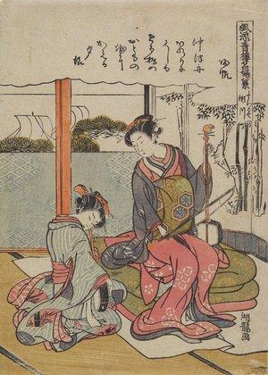 Isoda Koryusai: Returning Sails, The Courtesan Segawa of Matsubara-ya House - Minneapolis Institute of Arts