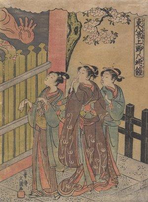 一筆斉文調: Vesper at Ueno - ミネアポリス美術館