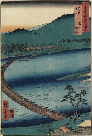歌川広重: Boat Bridge at Toyama, Etchu Province - ミネアポリス美術館