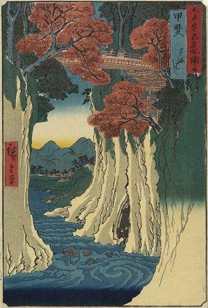 歌川広重: Monkey Bridge, Kai Province - ミネアポリス美術館