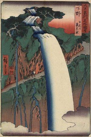 歌川広重: Falls seen from Behind at Nikko Mountain, Shimotsuke Province - ミネアポリス美術館
