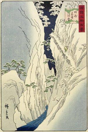 Utagawa Hiroshige II: