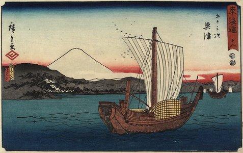 歌川広重: No.18 Okitsu - ミネアポリス美術館
