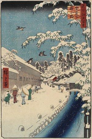 Utagawa Hiroshige: Yabu Alley below Atago - Minneapolis Institute of Arts