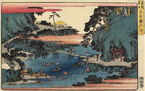歌川広重: Takinogawa River, Oji - ミネアポリス美術館