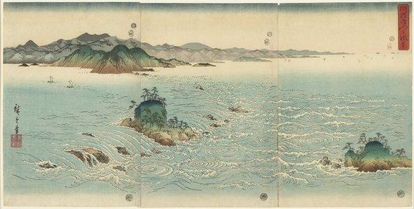歌川広重: View of the Whirlpool at Awa - ミネアポリス美術館