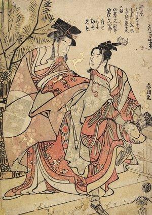 葛飾北斎: The First Month, Manzai Dancers - ミネアポリス美術館