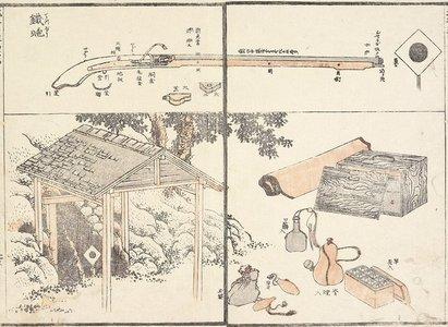 Katsushika Hokusai: Firelock - Minneapolis Institute of Arts