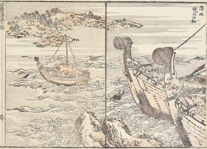 葛飾北斎: The Shrine of Bornfire, Oki Island - ミネアポリス美術館