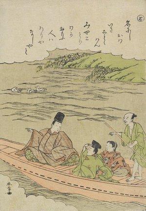 勝川春章: Scene 7:In a Boat - ミネアポリス美術館