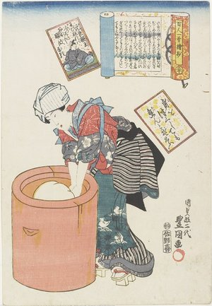 二代歌川国貞: No. 20 Prince Motoyoshi - ミネアポリス美術館