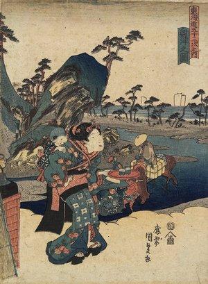 歌川国貞: View of Okitsu - ミネアポリス美術館
