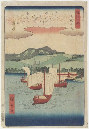 Utagawa Hiroshige II: Returning Sails at Yabase - Minneapolis Institute of Arts
