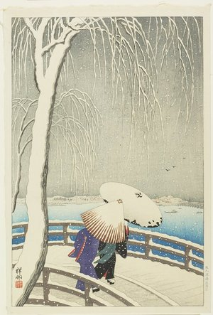 Shoson Ohara: Snow Time at the Willow Bridge on Sumida River - ミネアポリス美術館
