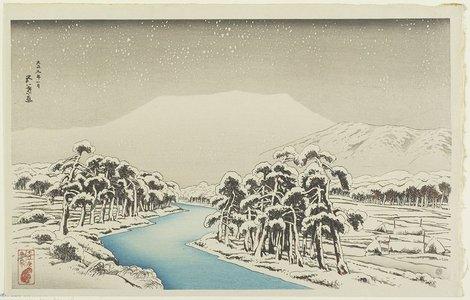 Hashiguchi Goyo: Snow on Mount Ibuki - Minneapolis Institute of Arts