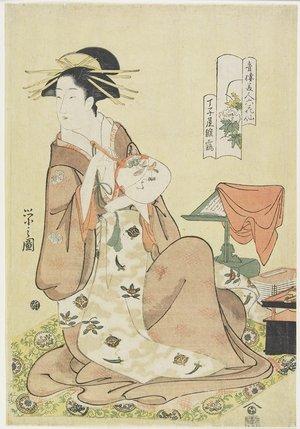 細田栄之: Hinazuru of Chojiya House - ミネアポリス美術館