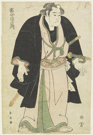 Katsukawa Shun'ei: The Wrestler Takasago Uraemon - Minneapolis Institute of Arts