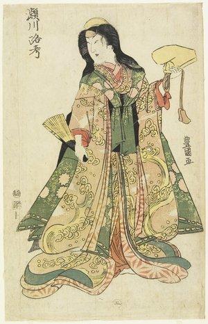 歌川豊国: The Actor Segawa Roko - ミネアポリス美術館